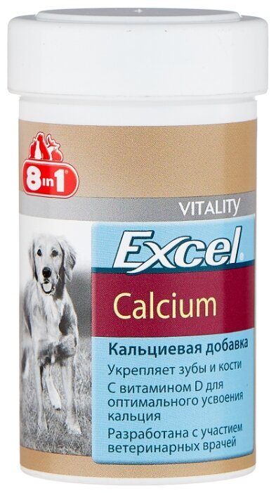 Добавка в корм 8 In 1 Excel Calcium