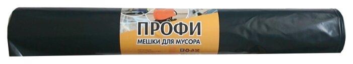 Мешки для мусора Концепция Быта Профи 220 л (10 шт.)