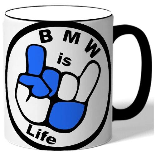 Кружка БМВ это жизнь
