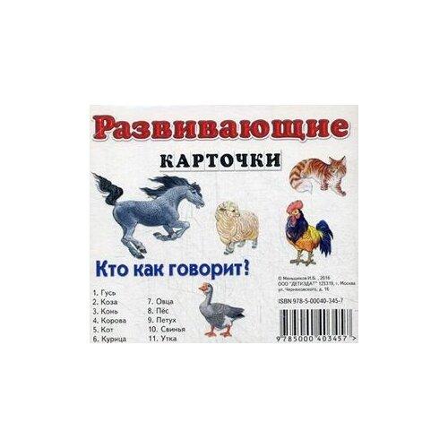 цена на Меньшиков И.Б.