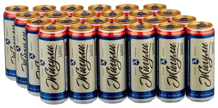 Пиво Жигули Барное безалкогольное 0,45 л 24 шт