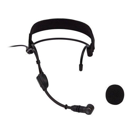 Микрофон Audio-Technica PRO9cW, черный