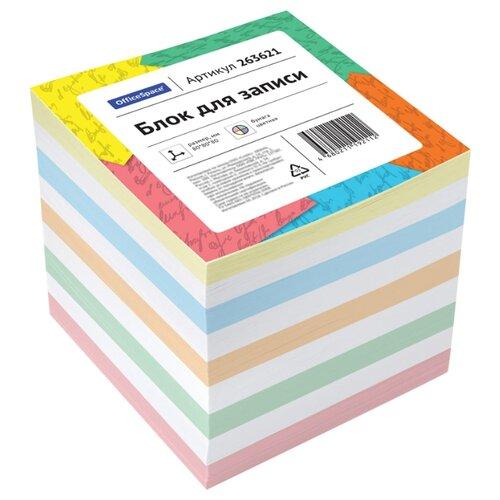 Купить OfficeSpace Блок для записи 8х8х8 см, белизна 92% (263621) белый/цветной, Бумага для заметок