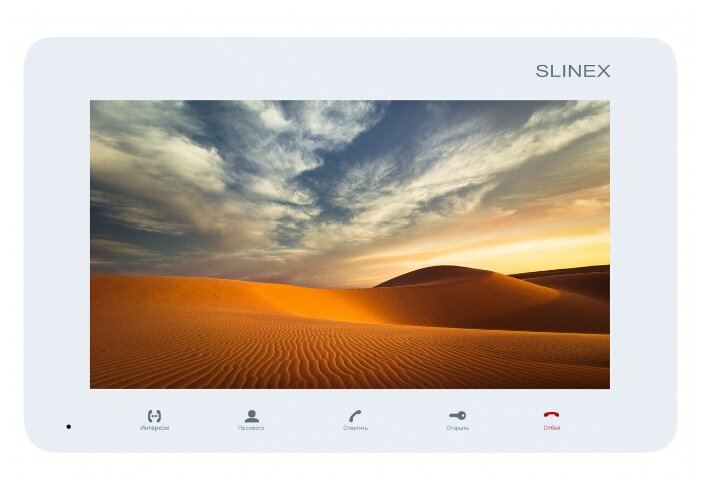 Домофон (переговорное устройство) Slinex SM-07M белый (домофон)
