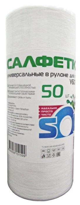 Салфетки SOL 50 шт.