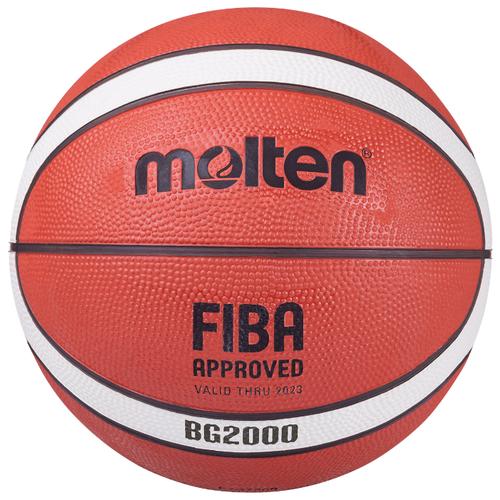 Мяч баскетбольный Molten B7G2000 №7 (7)