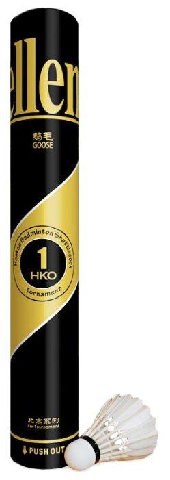 Набор воланов Honkoo HKO-1