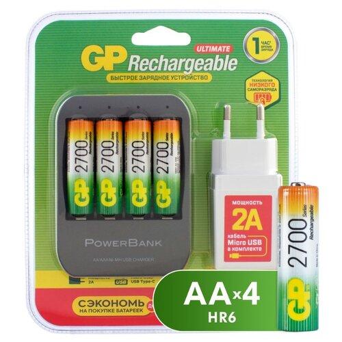 Фото - Аккумулятор Ni-Mh 2700 мА·ч GP Rechargeable 2700 Series AA + Зарядное устройство USB HSPB + Адаптер 2A, 4 шт. gp gpu811 и 4 аккум aa hr6 2700mah адаптер gpu811gs270aahc 2cr4