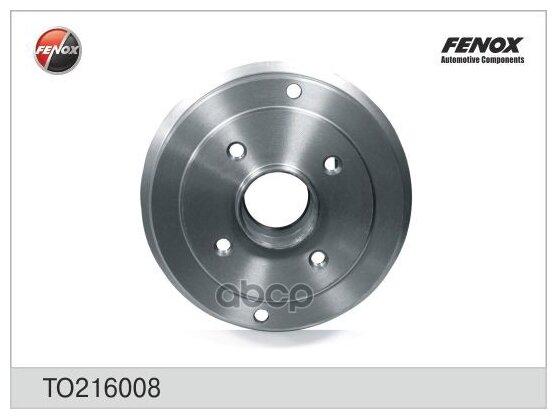 Барабан Тормозной Fenox To216008 Renault Logan 1.4/1.5dci/1.6 04- Logan Mcv 07- FENOX арт. TO216008