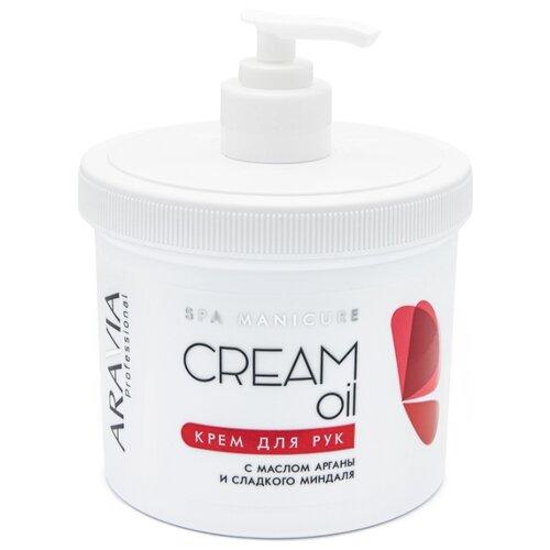 Крем для рук Aravia Professional Cream oil с маслом арганы и сладкого миндаля 550 мл крем для рук aravia professional cream oil с маслом кокоса и манго 550 мл