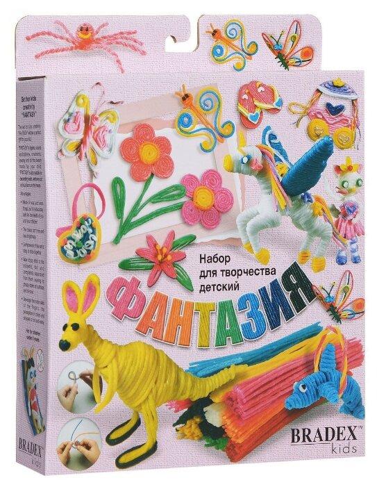 Bradex Набор для творчества детский «фантазия» DE 0109