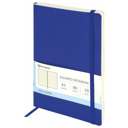 Купить Блокнот BRAUBERG Metropolis Ultra А5, 80 листов (111017), Блокноты