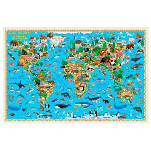 ГеоДом Карта Мира настенная Наша планета Животный и растительный мир (4607177454122)