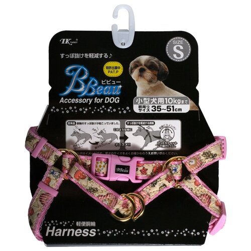 Шлейка Japan Premium Pet БУРЖУА для собак до 10 кг, размер S, розовая