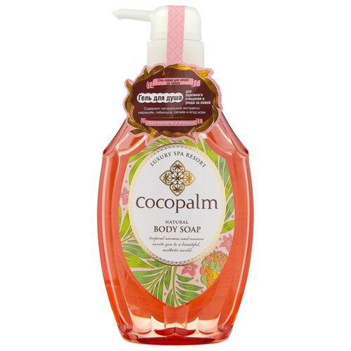 Купить Гель для душа CocoPalm Natural body soap, 600 мл