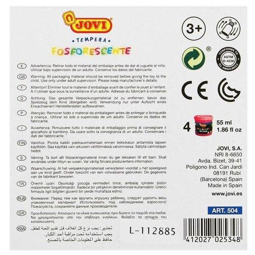 Купить JOVI Гуашь Fosforescente светящаяся в темноте, 4 цвета х 55 мл (504), Краски