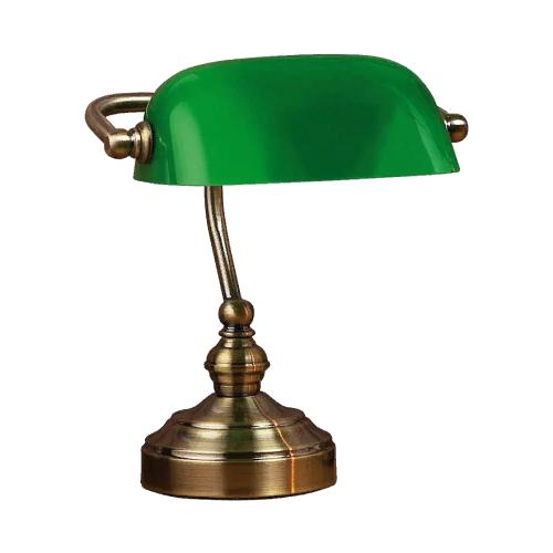 Настольная лампа Markslojd Bankers 105931, 40 Вт цена 2017