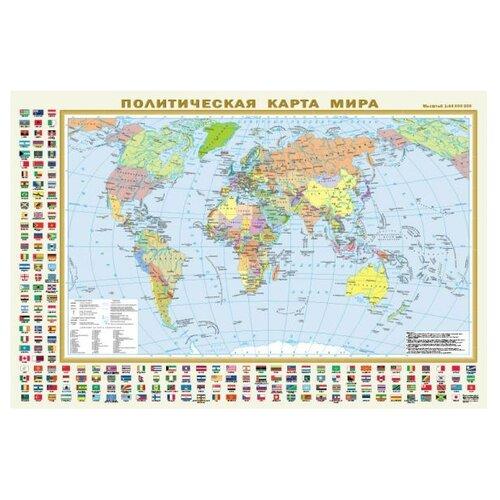 АСТ Политическая карта мира с флагами-Федеративное устройство России двухсторонняя (978-5-17-098949-2)
