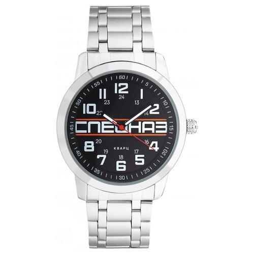 Наручные часы СПЕЦНАЗ С2971407 александр бушков алмазный спецназ