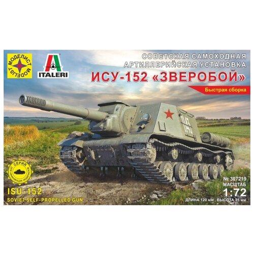 Купить Сборная модель Моделист САУ Советская самоходная артиллерийская установка ИСУ-152 (307219) 1:72, Сборные модели