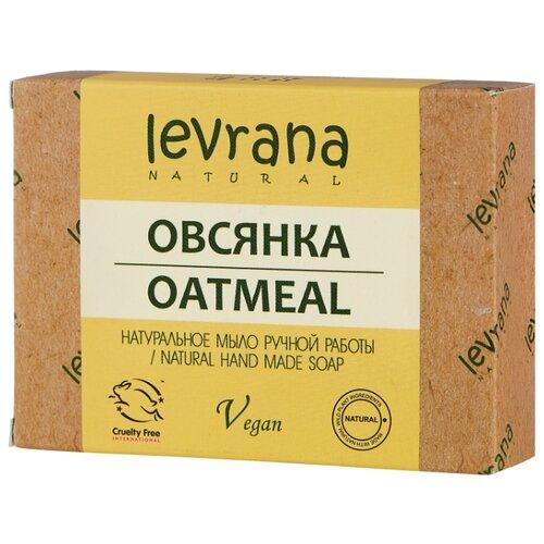 Мыло кусковое Levrana Овсянка натуральное ручной работы, 100 г levrana натуральное мыло календула 100 г