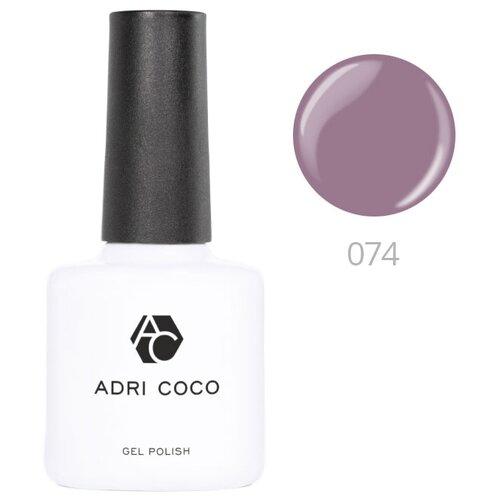 Купить Гель-лак для ногтей ADRICOCO Gel Polish, 8 мл, 074 пепельно-фиалковый