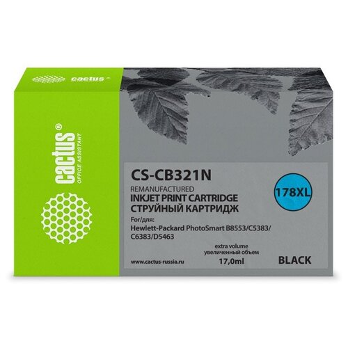 Фото - Картридж cactus CS-CB321N 17 мл., совместимый картридж cactus cs wc3325 совместимый