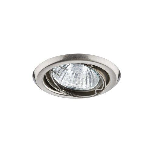 Светильник-комплект Trend EBL Set schw 3x50W GU10, железо шероховатое
