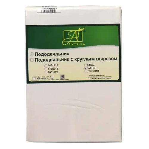 Пододеяльник АльВиТек сатин 175 х 215 см белый