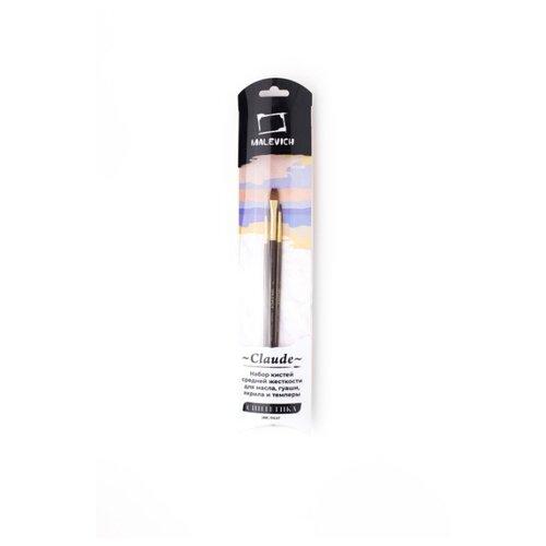 Набор кистей Малевичъ Claude синтетика, со средней ручкой, 3 шт. малевичъ набор квадратных мелков малевичъ сангина темная 3 шт