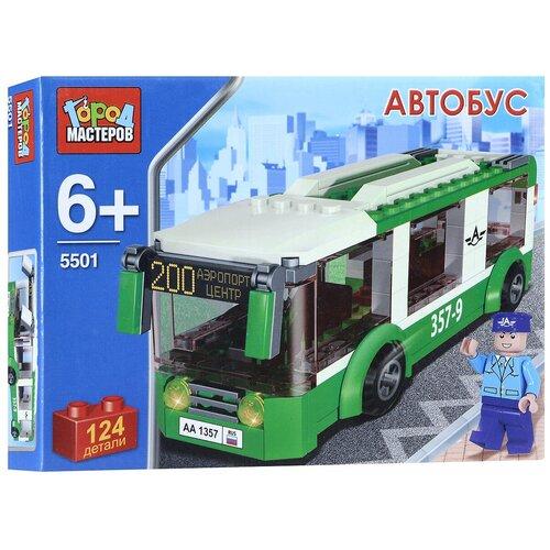 Конструктор ГОРОД МАСТЕРОВ Городской транспорт 5501 Автобус конструктор город мастеров городской транспорт 5533 автобус с остановкой