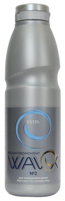 Estel Professional Лосьон-перманент № 2 для нормальных волос Wavex, 500 мл