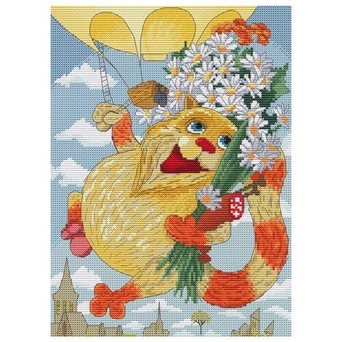Купить Набор День рождения вышивка крестом 20х27, 5 Белоснежка 191-14, Наборы для вышивания