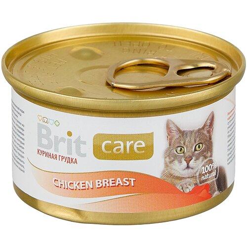 Фото - Влажный корм для кошек Brit Care, с курицей 80 г (мини-филе) влажный корм для кошек brit care с курицей 2 шт х 80 г мини филе