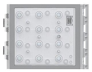 Функциональный модуль для дверной станции/домофона BTicino 353000