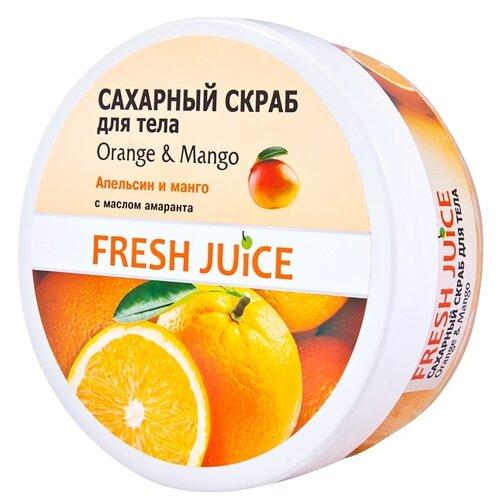 Фото - Fresh Juice Сахарный скраб для тела Orange and Mango, 225 мл fresh juice сахарный скраб для тела chocolate and marzipan 225 мл