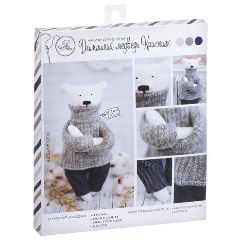 Фото - Арт Узор Набор для шитья Домашний медведь Кристиан (2278767) арт узор набор для шитья мягкая игрушка домашний лис луис 2564775