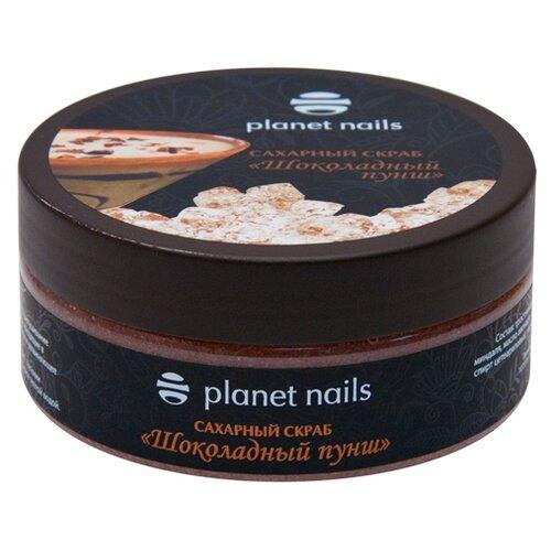 Planet nails Скраб для тела Шоколадный пунш, 170 г жемчужины для маникюра planet nails ваниль 250 г