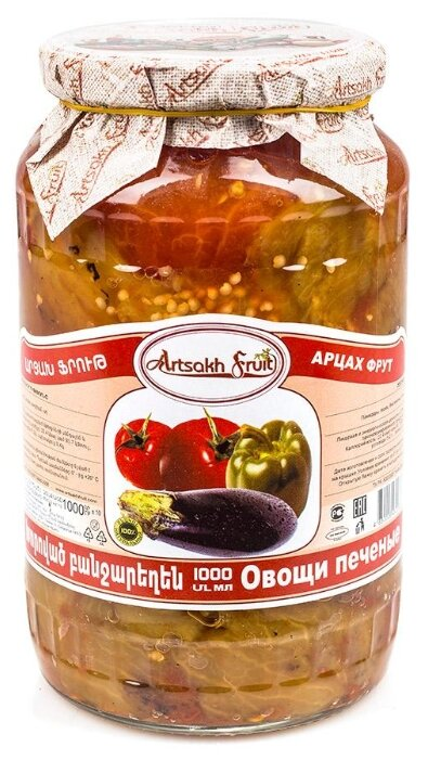 Овощи печеные Artsakh Fruit 1000 мл