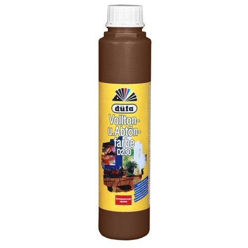 Колеровочная краска Dufa Vollton und Abtonfarbe D230 табачный 0.75 л