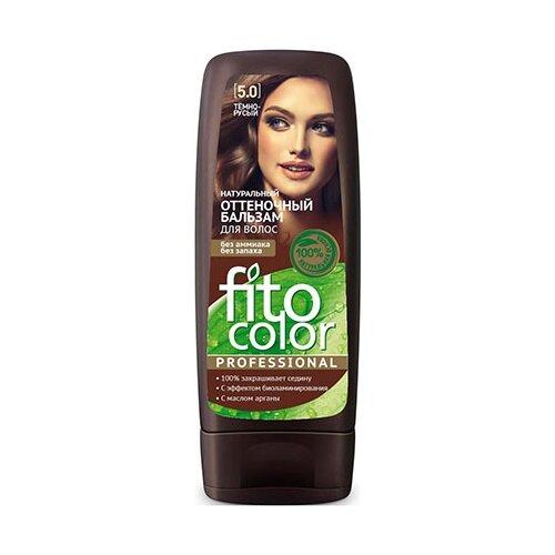 Fito косметик оттеночный бальзам для волос Color Professional тон Темно-русый 5.0, 140 мл fito косметик оттеночный бальзам для волос color professional тон платиновый блондин 10 1 140 мл