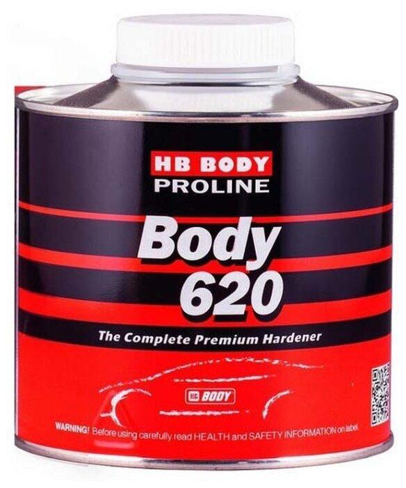 Отвердитель для лака HB BODY 620