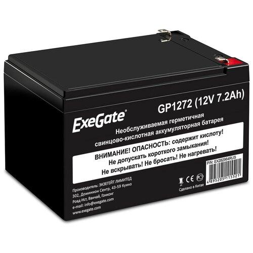 Аккумуляторная батарея ExeGate EX282964RUS 7.2 А·ч