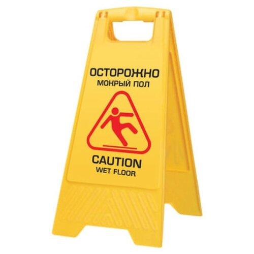 Табличка Лайма Осторожно! Мокрый пол! 62 х 30 см желтый