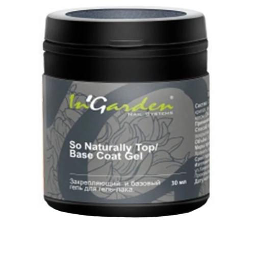 In'Garden базовое и верхнее покрытие So Naturally Top/Base Coat gel 30 мл прозрачный недорого
