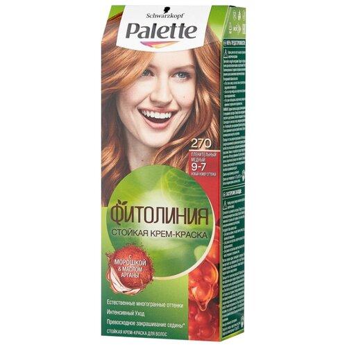 Фото - Palette Фитолиния Стойкая крем-краска для волос, 270 9-7 Пленительный медный, 110 мл palette фитолиния стойкая крем краска для волос 868 3 68 шоколадно каштановый