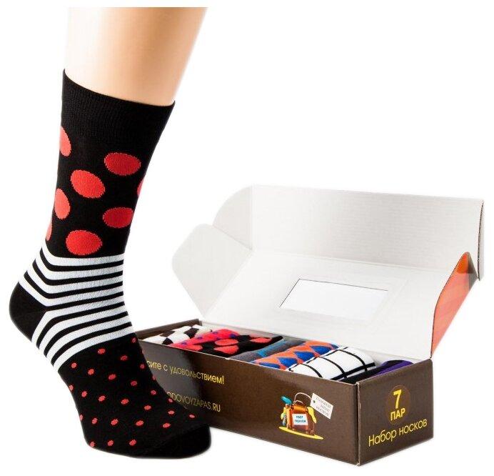 Носки Дизайнерские ассорти №2, набор из 7 пар Годовой запас носков