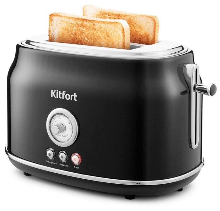 Тостер Kitfort KT-2038