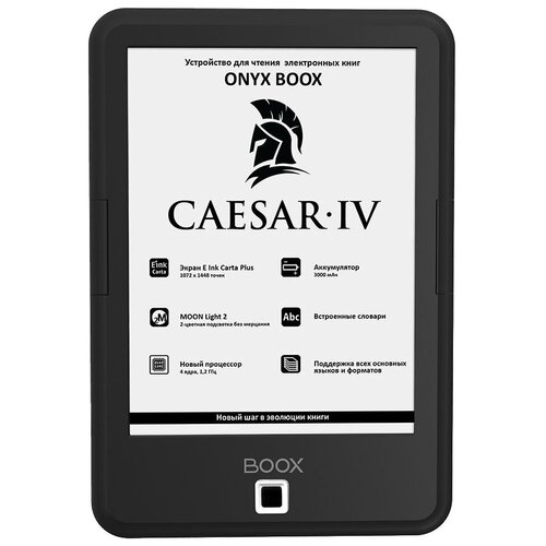 Электронная книга ONYX BOOX BOOX Caesar 4 8 ГБ черный