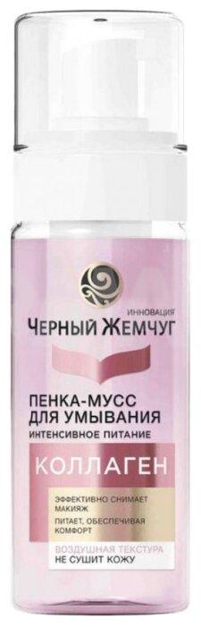 Купить Черный жемчуг пенка-мусс для умывания Интенсивное питание, 150 мл по низкой цене с доставкой из Яндекс.Маркета